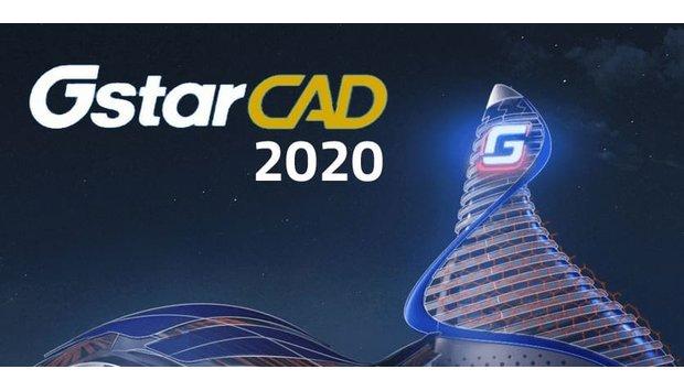Thông tin chi tiết phần mềm GstarCAD